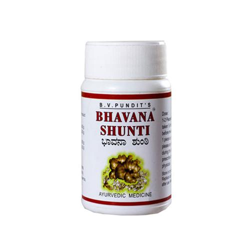 Bhavana Shunti choorna