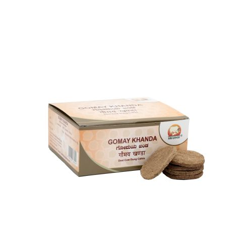Goumaya Khanda Cow Dung Cakes